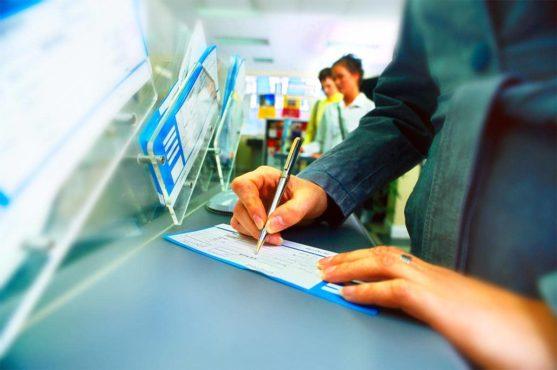 Оформление документов в банке