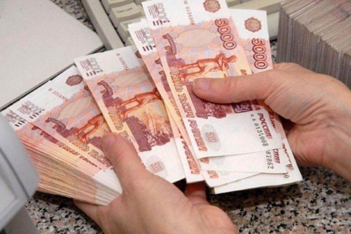 Деньги вкладчикам