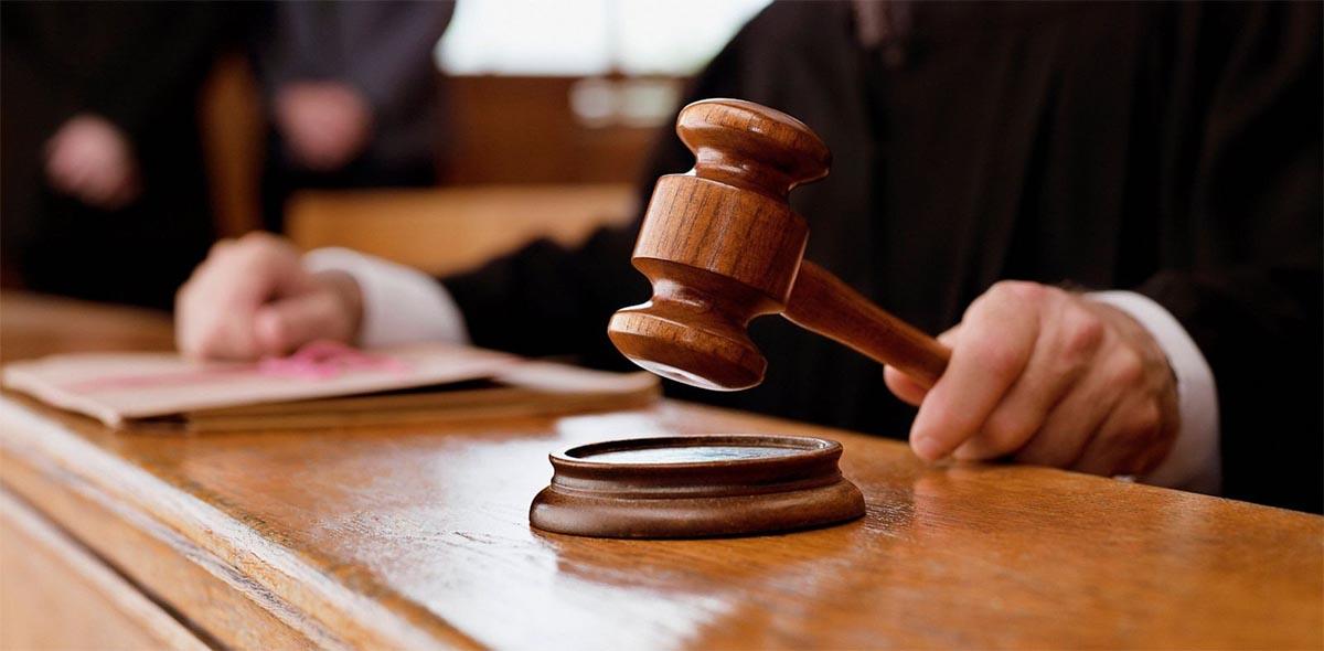 Решение суда