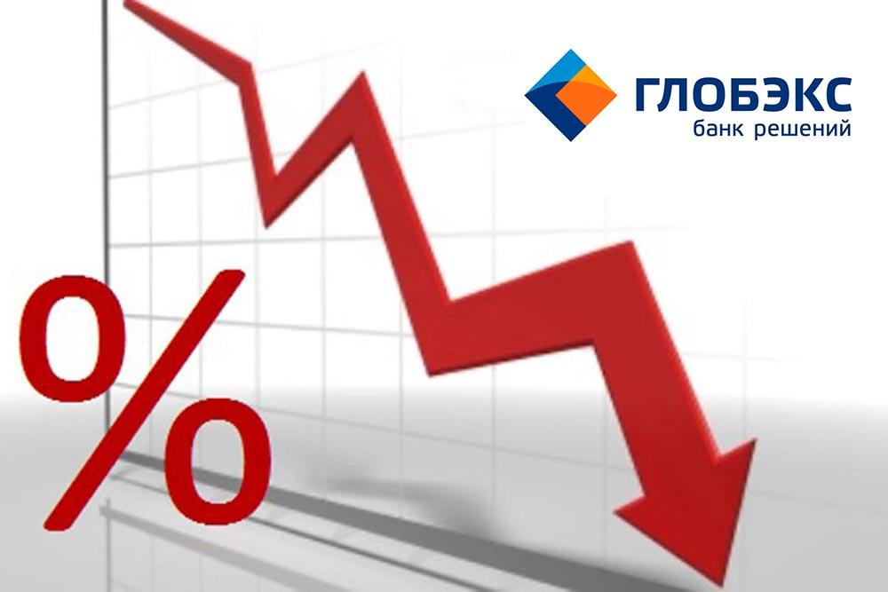 Снижение ставок по депозитам
