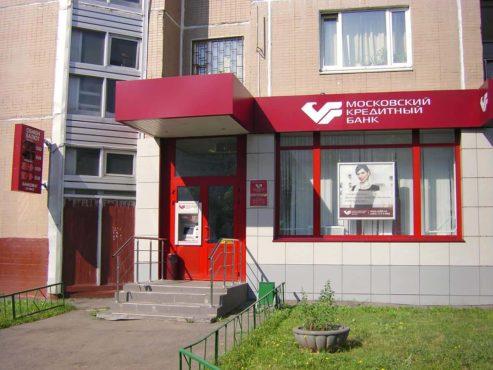 Москвоский кредитный банк
