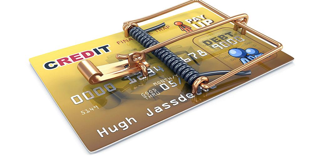 Погашение задолженности по карте
