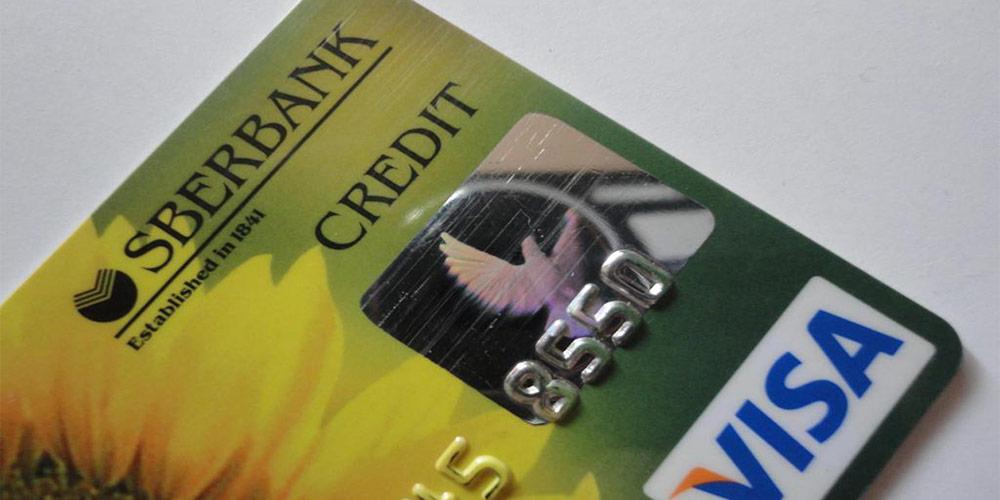 Кредитка от сбербанка