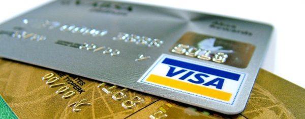 Кредитка в день обращения