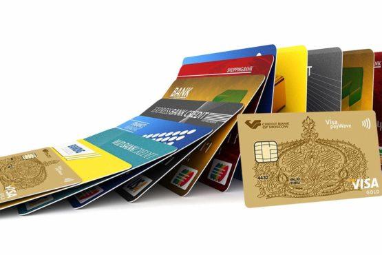Кредитные карты МКБ