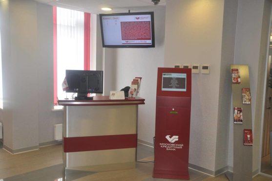 Пополнение кредитки МКБ в терминале