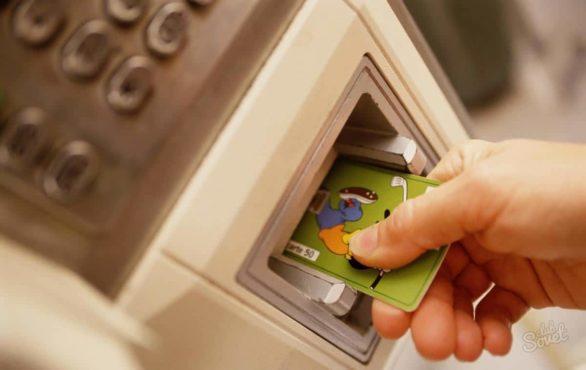 Проверка счета через банкомат