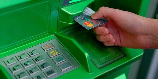 Способы погашения долга