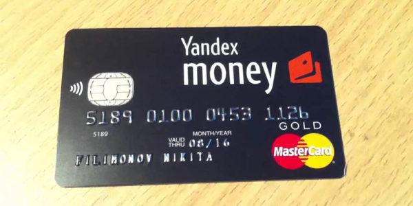 Кредитная карта Яндекс