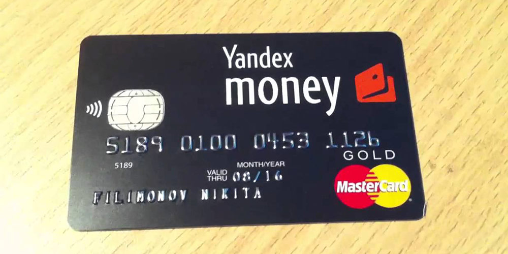 почта банк даст кредитку без именной карты можете узнать