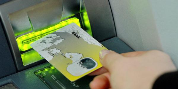 Активация карты через банкомат