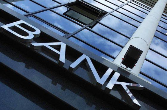 Какие банки дают кредит под рефинансирование