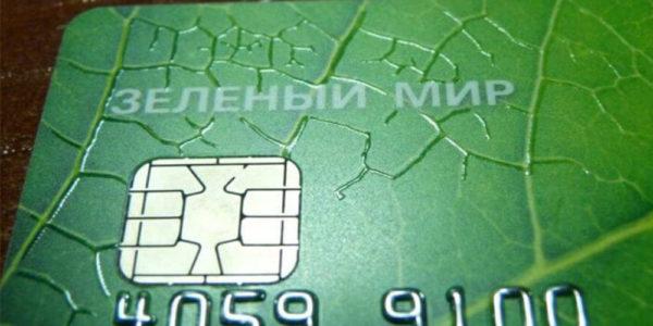 Кредитная карта Лето банка: выбираем, оформляем и пользуемся!