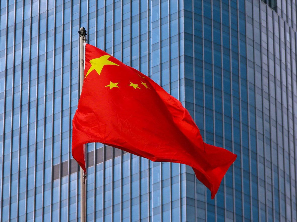 Почему Китай запретил криптовалюту
