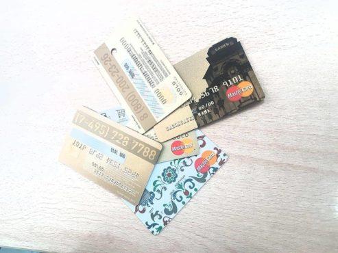 Кредитки на большие суммы