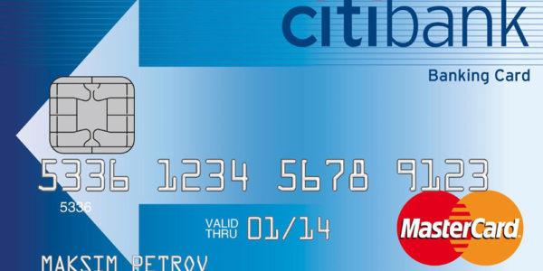 Кредитка от Сити банка
