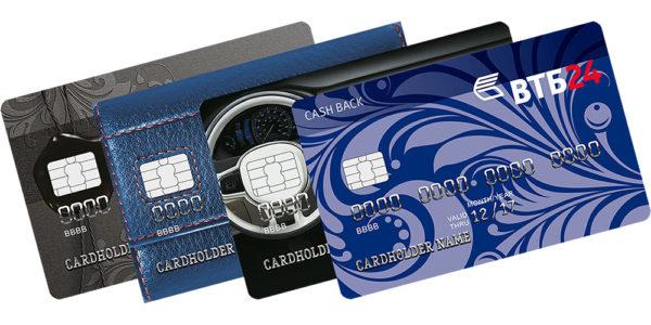Кредитки банка ВТБ 24