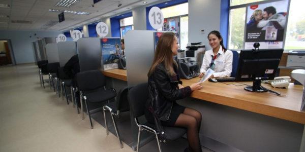 Оформление кредитки ВТБ 24
