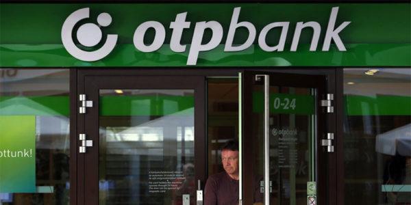 как оформить кредитку от отп банка