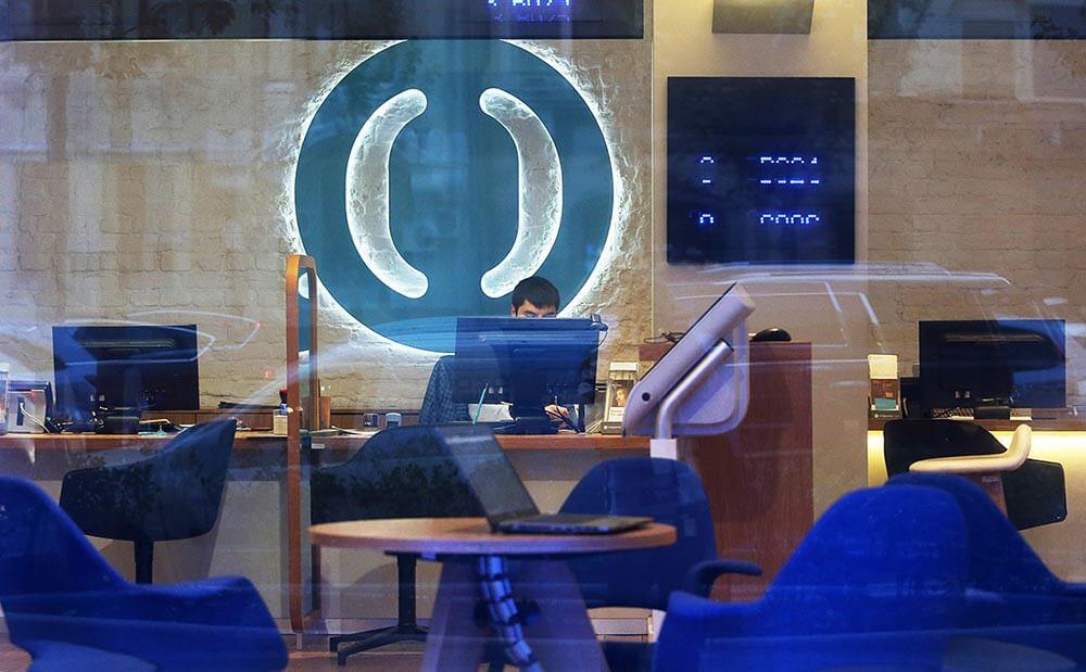 банк «Открытие«