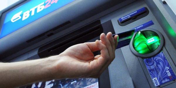 Поднимаем кредитный лимит по карте