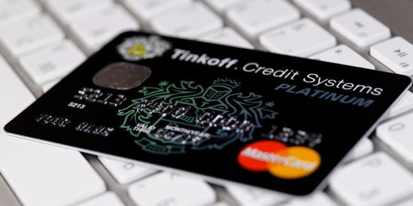 Получение кредитки банка Тинькофф