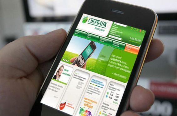 Пополнение карты Сбербанка со счета телефона