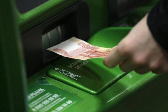 Пополнение кредитки в банкомате без карты
