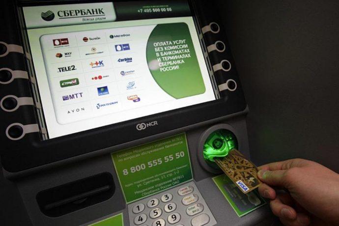 Пополнение кредитки Сбербанка через банкомат