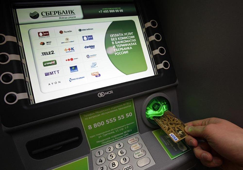 Оплачиваем кредит в Сбербанк Онлайн