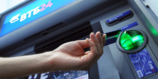 Снятие через банкомат без процентов