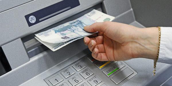 Возвращаем деньги с кредитки Сбербанка