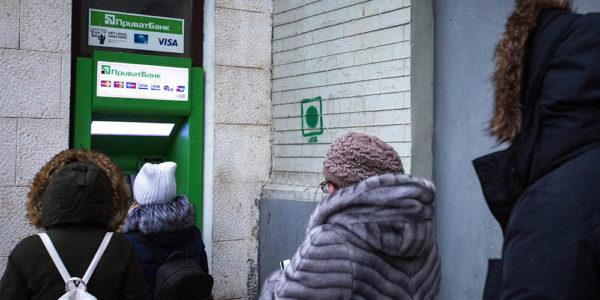 География банкоматов Привата