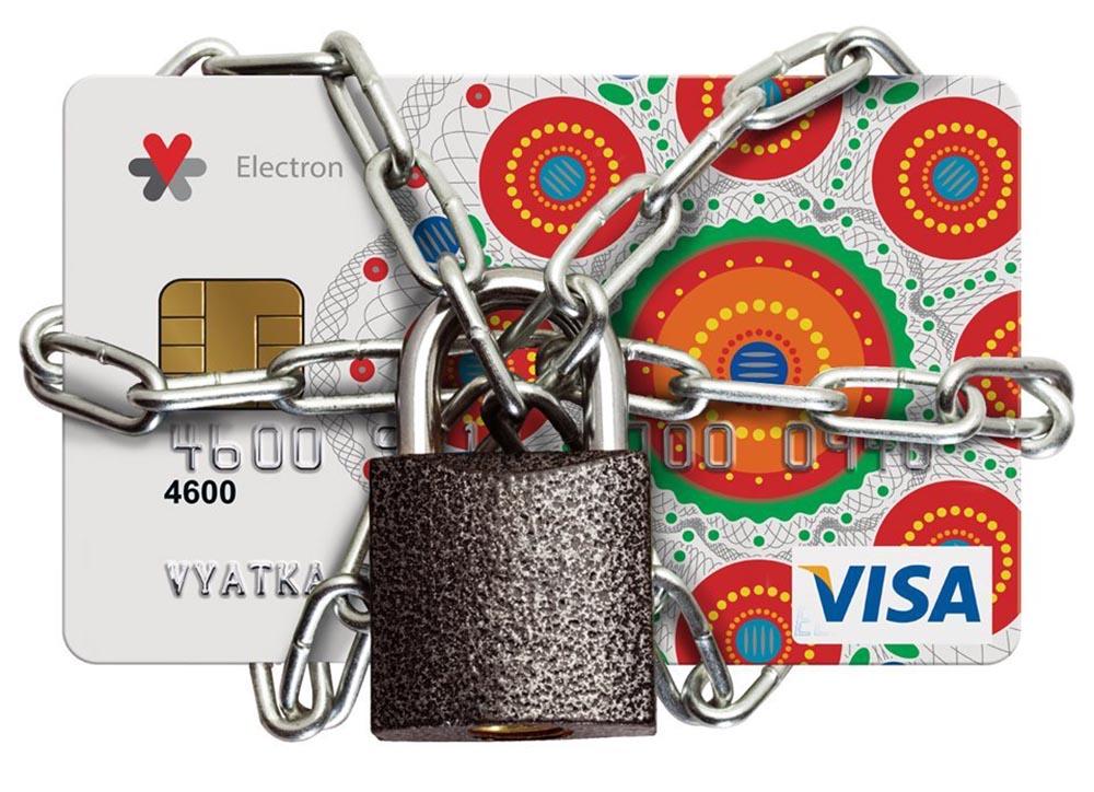 Как снять арест с карты и продолжить использование зарплатной карты
