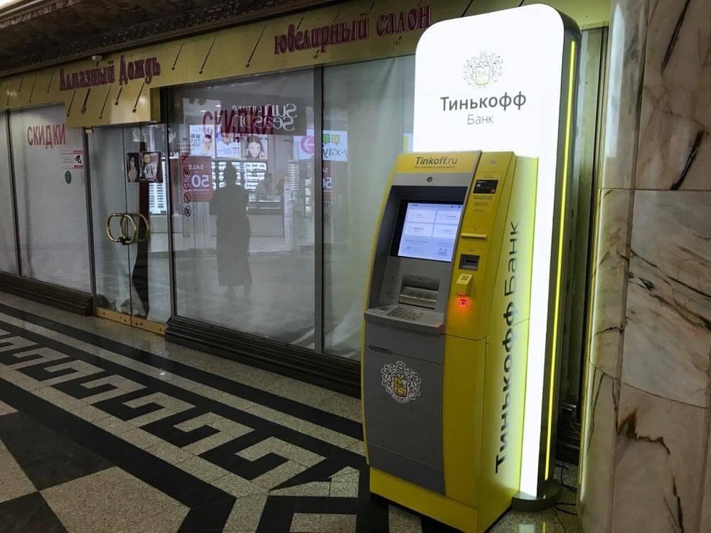 Новая система банкоматов «Тинькофф»