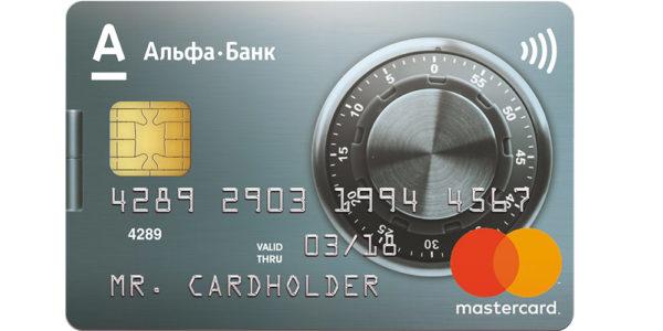 Грамотно используйте кредитки