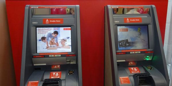 Снятие наличных с кредитки без комиссии
