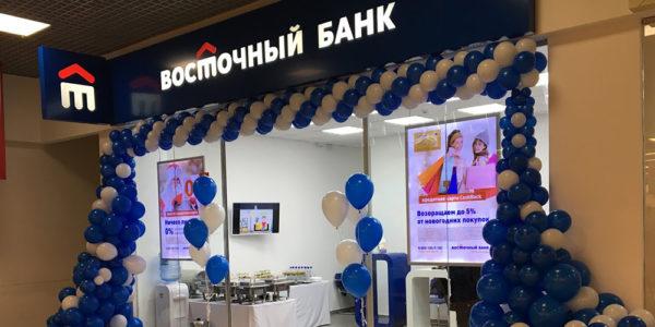 """""""Восточный банк"""" для молодежи"""
