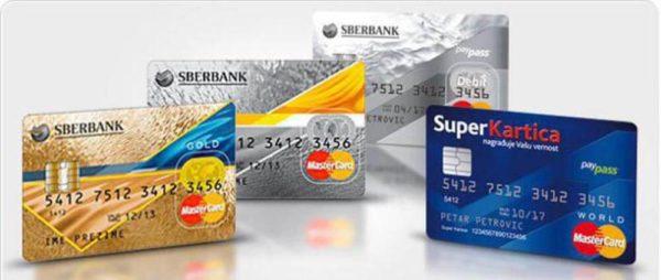 заказать кредитную карту чтобы снять деньги