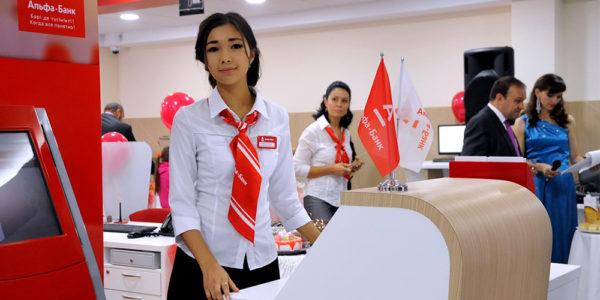 Лучшие молодежные банки России