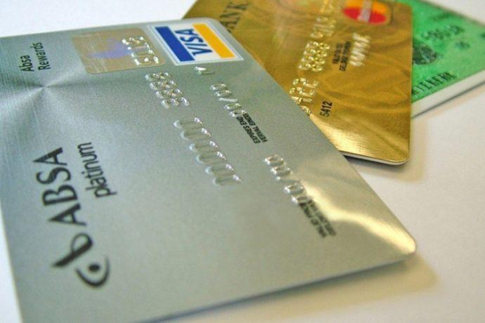 Моментальная кредитка
