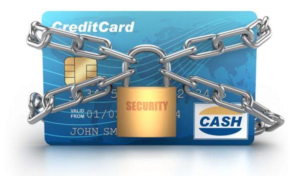 Безопасность покупок через интернет