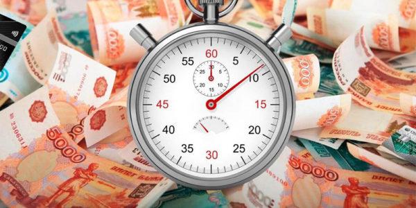 Изображение - Почему на кредитную карту сбербанка деньги зачисляются не сразу chto-delatj-esli-dengi-ne-postypili-600x300