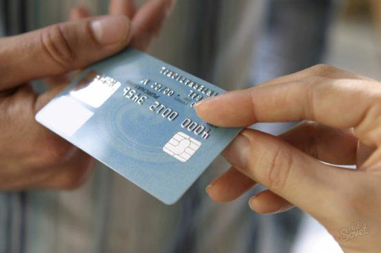 Как получить кредитку студенту