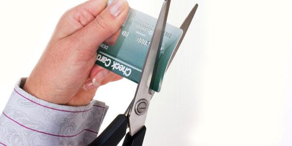 Алгоритм закрытия кредитной карты