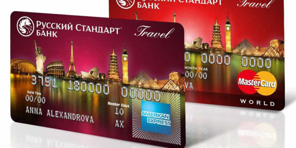 Кредитная карта Travel Premium