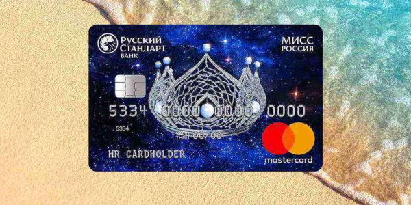 Отзывы о кредитный картах банка