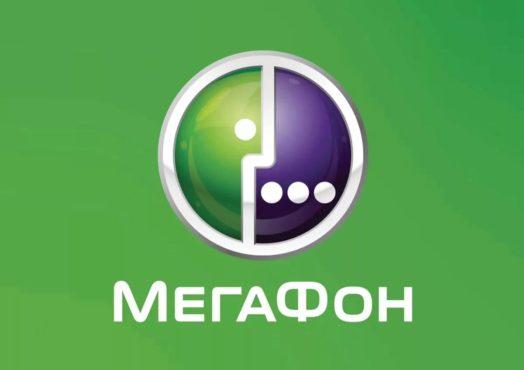 Особенности кредитных карт Мегафон