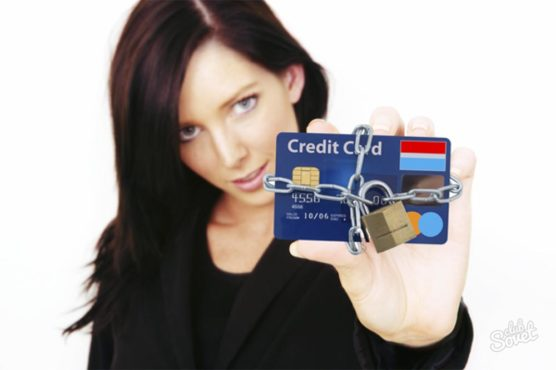 Риски и ошибки держателей карт