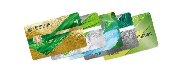 Характеристики кредитных карт Сбербанка